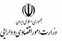 تحولات شاخصهای منتخب بازارهای مالی در ایران و جهان در آذر ماه 1395