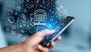 به روز رسانی نرمافزار آسیا همراه