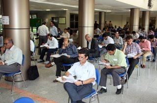 اطلاعات آزمون نمايندگي بيمه مورخ 21 بهمن ماه سال جاري منتشر شد