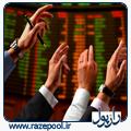 اعلام زمان عرضه مجدد سهام بیمه البرز و آسیا