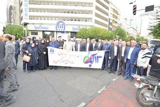 حضور بیمه آسیا در راهپیمایی یوم ا...13آبان