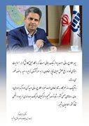 پیام مدیر عامل بیمه آسیا به مناسبت روز خبرنگار