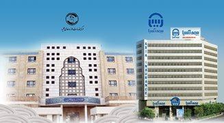افتتاح باجه صدور بیمه نامه های زندگی بیمه آسیا در دفتر خدمات حوزه های علمیه تهران