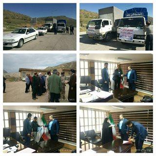 کمک رسانی بیمه آسیا به هموطنان سیل زده استان لرستان