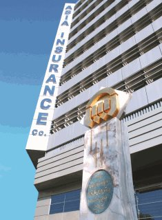 بیمه آسیا راهپيمايان يوم ا... 22 بهمن را تحت پوشش قرار داد