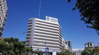 سود ۵۳۷ میلیارد تومانی بیمه آسیا در بازار سهام