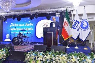 برگزاری مراسم گرامیداشت شصتمین سالگرد تأسیس بیمه آسیا