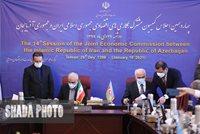 سند توسعه همكاری های دو جانبه اقتصادی ایران و آذربایجان به امضای وزیر اقتصاد و معاون نخست وزیر جمهوری آذربایجان به عنوان روسای كمیسیون های اقتصادی طرفین رسید